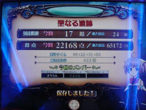 DSC089880003