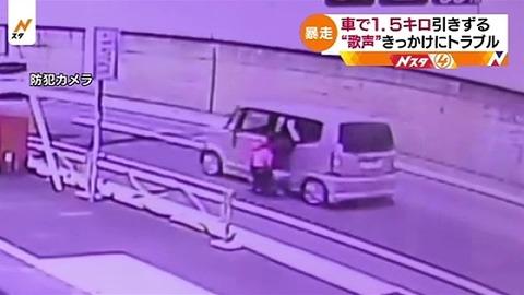 車で男性1.5キロ引きずる  殺人未遂容疑で男女2人逮捕