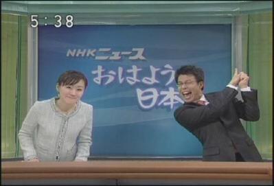 NHKからの大切なお知らせです  放送事故 アナウンサー2