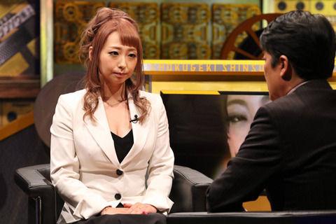 逮捕された女医・脇坂英理子の現在がとんでもない