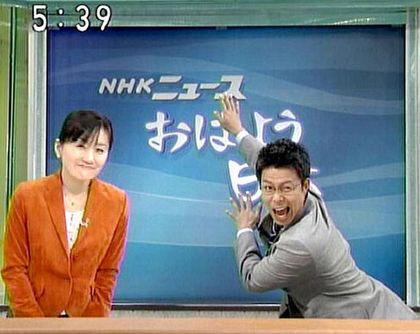 NHKからの大切なお知らせです  放送事故 アナウンサー4