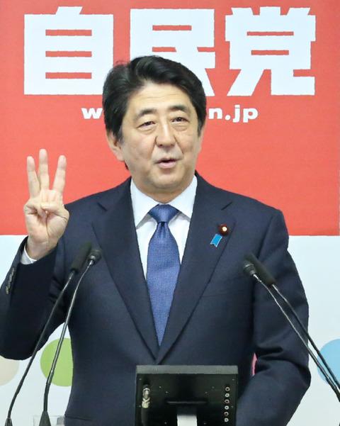 ニート瞬殺 首相、新三本の矢を推進 「1億総活躍社会めざす」