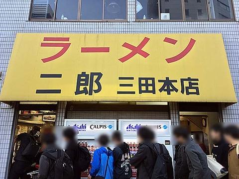ラーメン二郎を食べたすぎて咽び泣く (画像30枚)