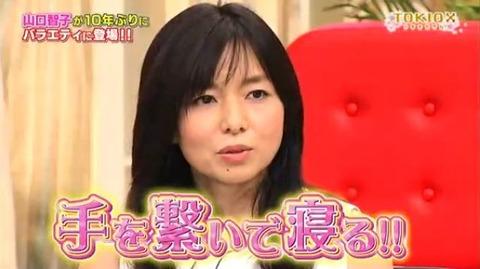20150405_yamaguchitomoko_03