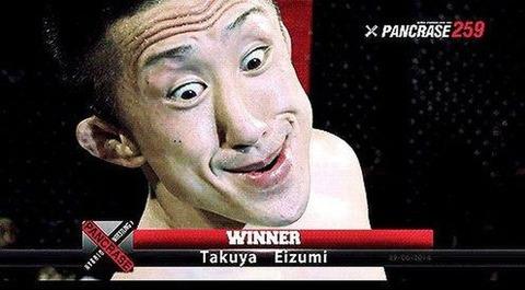 日本人格闘家のドヤ顔