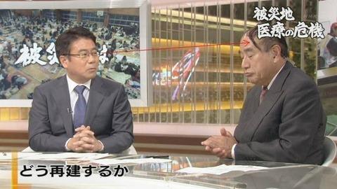 NHKからの大切なお知らせです  放送事故 髪型5