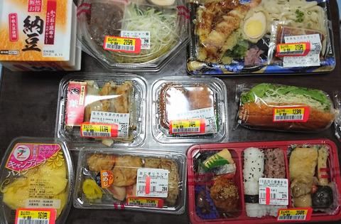 ワイ「おっ!598円の弁当が半額引きやん!」291