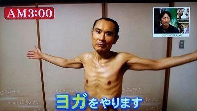 健康になれる朝食 健康長寿命 長生き 鶴太郎 ヨガ生活2
