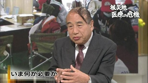 NHKからの大切なお知らせです  放送事故 髪型2