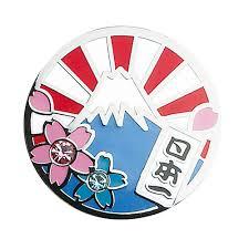日本一安全な都市は北海道紋別市