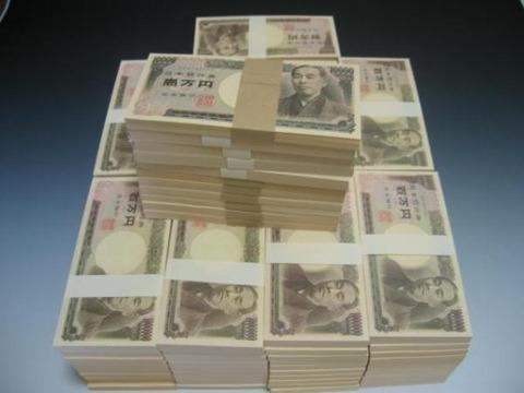 【愕然】友達から200万円借りた結果