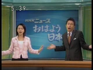 NHKからの大切なお知らせです  放送事故 アナウンサー