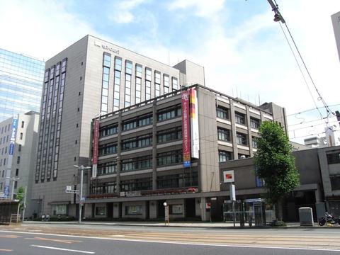 もみじ銀行01