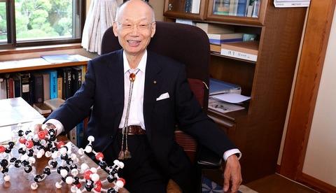 北里大学名誉教授 大村智