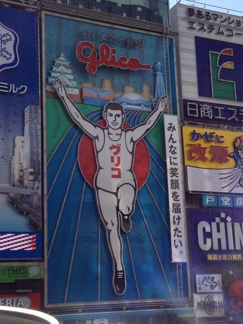 大阪でたこ焼き食った結果