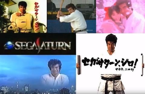 日本のテレビCM史上最も有名やつといえば