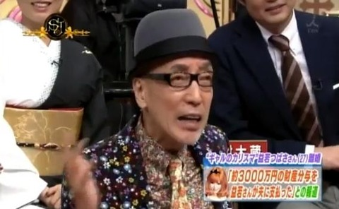 20130121_nishikawaayako_12