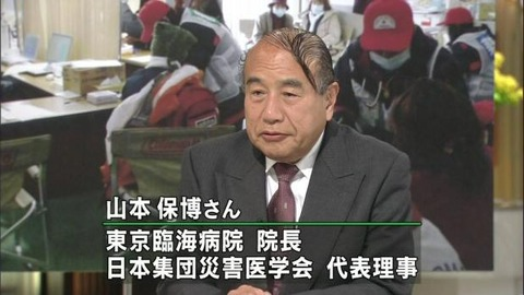 NHKからの大切なお知らせです  放送事故 髪型1