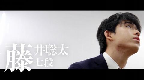 【藤井聡太七段】強すぎてもう誰も止められない模様