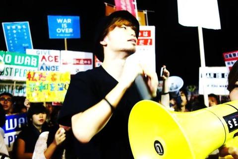奥田 SEALDs 偏差値28