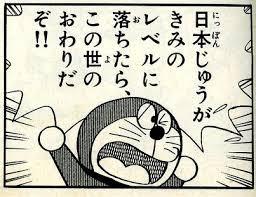 ママから盗んだ3万円でパチ屋行った結果w