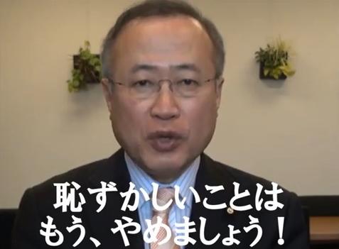 参議院議員の有田芳生氏