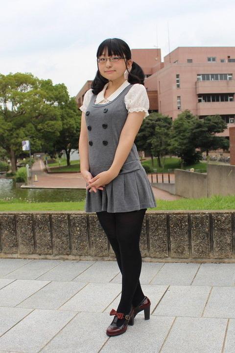オタサーの姫  現実 筑波大学ミスコン 祭り上げる