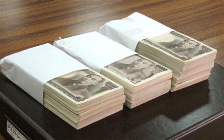 ゴミの中から1千万円見つかる