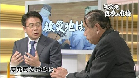 NHKからの大切なお知らせです  放送事故 髪型4