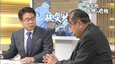 NHKからの大切なお知らせです  放送事故 髪型3