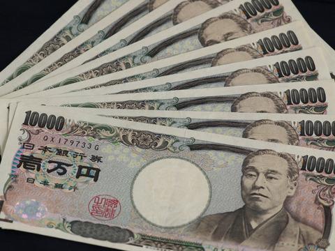 201205_money_2959_w2400