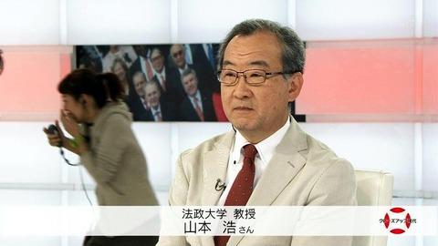 NHKで放送事故 スタジオ凍り付く 発言 スタッフ