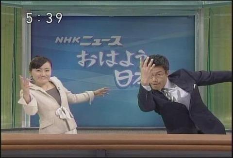 NHKからの大切なお知らせです NHK職員 事件