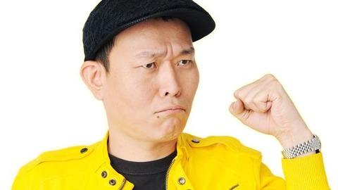 千原せいじ「文句を言わない日本人は世界でなめられている」