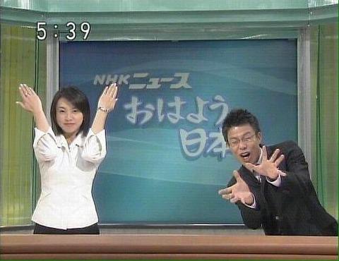 NHKからの大切なお知らせです  放送事故 アナウンサー5