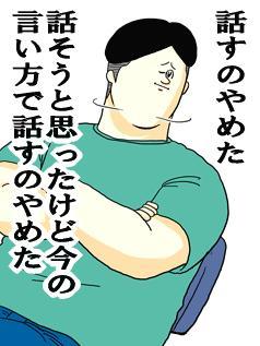 20130310_nishinoakihiro_11