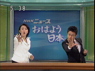 NHKからの大切なお知らせです  放送事故 アナウンサー3