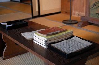 勉強 学問 古書