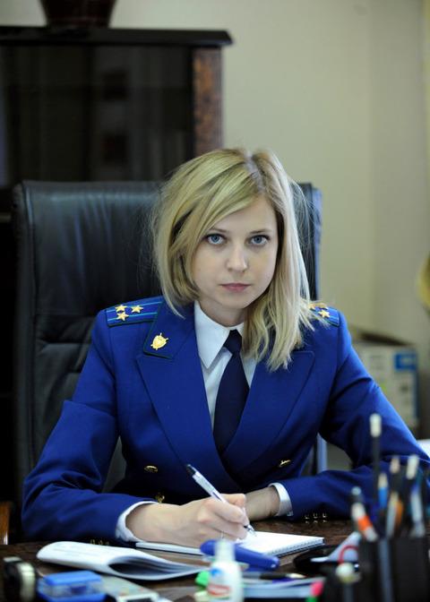 一般的なウクライナ女子高生が反則過ぎる
