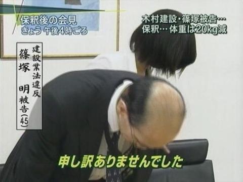 NHKからの大切なお知らせです  放送事故 髪型7
