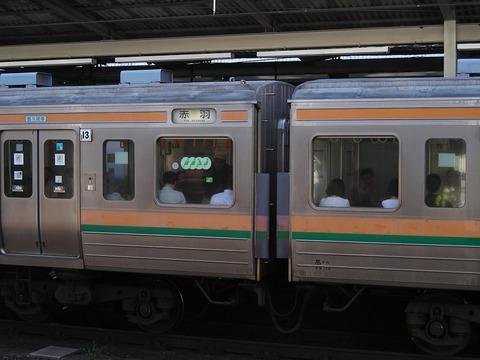 高3女子が赤羽駅で飛び込み自殺して結果