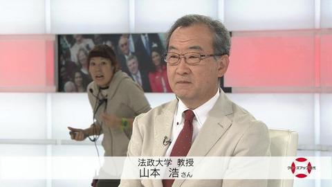 NHKで放送事故 スタジオ凍り付く 発言