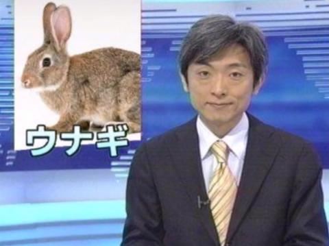 NHKからの大切なお知らせです 放送事故 ネタ画像