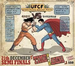 悟空vsスーパーマン