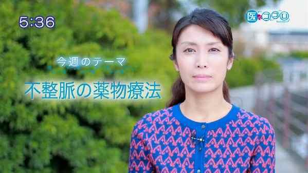 松川浩子の画像 p1_21
