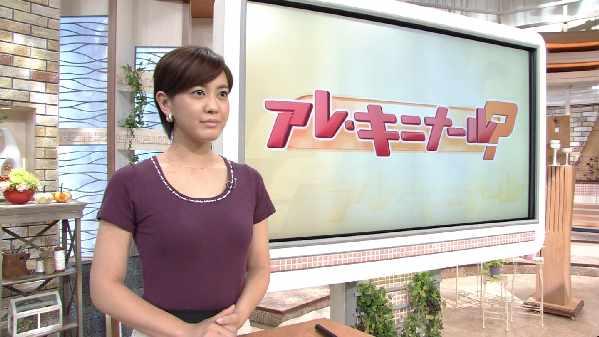 塚本麻里衣の画像 p1_37