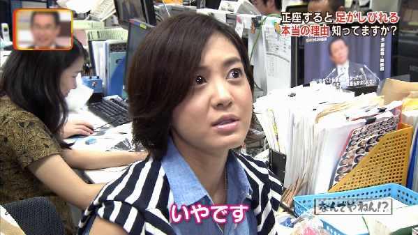 塚本麻里衣の画像 p1_16