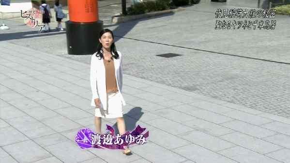渡邊あゆみの画像 p1_18