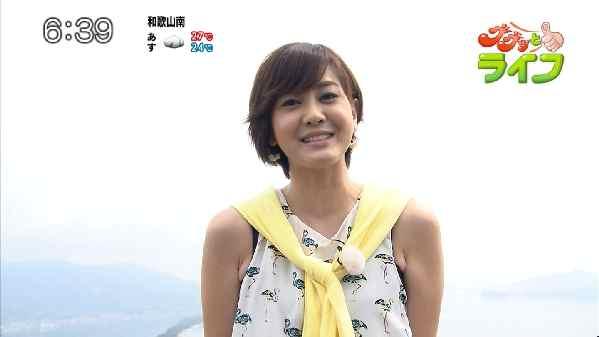 塚本麻里衣の画像 p1_12