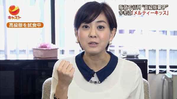 塚本麻里衣の画像 p1_8